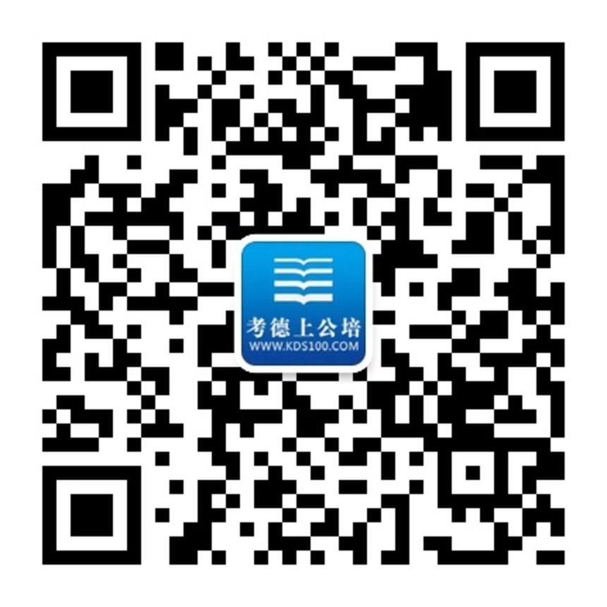 http://anhui.kds100.com/uploads/allimg/140224/2158_1426064041.jpg